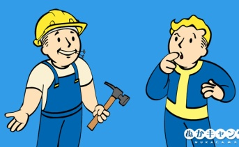 Fallout 76:開発チームからの回答集(パッチ25)