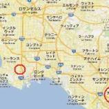 『アメリカ・ロサンゼルスで2名 幼稚園の求人』の画像
