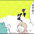 んぎぃちゃん出産秘話28『麻酔がきいてない!?』