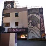 『GLAM ROSE 御殿場店』の画像