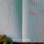 【台湾】今年も中国の圧力でWHO総会への招待状届かず!苦肉の策「短編動画」を公開 [海外]