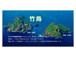 韓国軍が日本の領土で訓練をしていたことが判明「我が道を行く」と逆ギレしている模様・・・