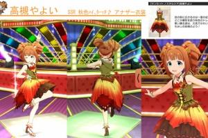 【ミリシタ】やよい、千鶴、歩SSR衣装紹介