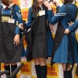『【欅坂46】エプロンが絡まる渡辺梨加が可愛すぎる件wwww』の画像
