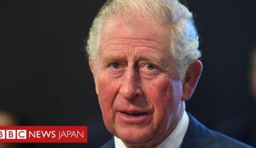 英チャールズ皇太子が新型コロナに感染(イギリス人の反応)