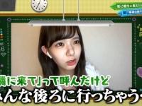 【悲報】欅坂46でヤバすぎるイジメが始まっていたことが判明...