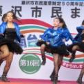 第16回湘南台ファンタジア2014 その22(ファンキッズ湘南台)の6