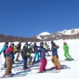 『妙高スキーキャンプ』の画像