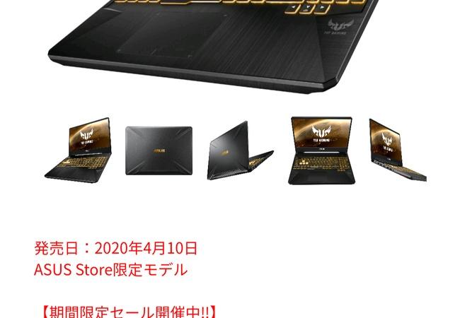 給付金の10万円でPCを買おうと思ってるんだが、これどう思う?