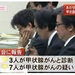 【悲報】 福島県の小学校 「あなた達は将来1/2が癌になり、1/3は癌で死にます。」 ←批判殺到