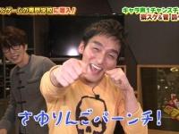 【乃木坂46】元SMAP「さゆりんごパーンチ!」 ※画像あり