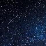 『しぶんぎ流星群と宇宙人からのメッセージ』の画像