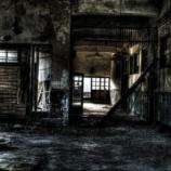 『【禁じられた場所】罪を犯した者へ降り注ぐ呪いの刃「かみ屋敷」』の画像