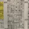 【悲報】柏木由紀さん、クイズ番組で爪痕を残そうとボケまくる