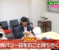 【欅坂46】天ちゃん、食パン丸ごと一袋持ち歩いてた!?