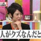 『夏目三久アナ テレビ朝日「マツコ&有吉 怒り新党」から卒業』の画像