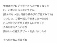 【乃木坂46】YACが難攻不落の佐々木琴子を単独で完全攻略wwwwwwww