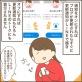 【PR】使いやすくなったLINEの更新通知、ブログリーダーを使ってみて!