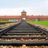 『行った気になる世界遺産 アウシュビッツ強制収容所』の画像