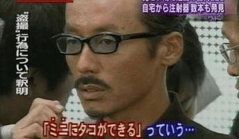 【逮捕】田代まさし、そのレジェンドとしての軌跡を振り返る