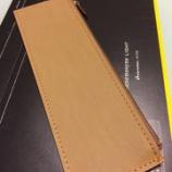 『「ひとりブレスト」に最適! 無印良品「ジーンズのラベル素材で作ったペンケース」』の画像