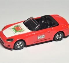 【トミカ紹介】トミカ 30周年記念 非売品 ホンダ S2000 報道関係向けモデル