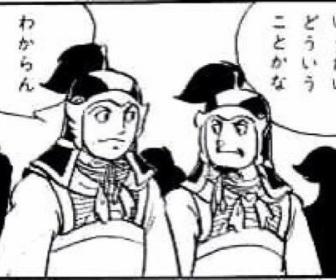 中国人「日本人はなんで三国志が好きなの?」