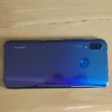 『◆■スマホを替えました! Huawei nova3 ファーストインプレッション■◆』の画像