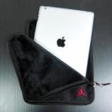 『4/25 発売 直リンク更新 NIKE公式 Jordan タブレットケース』の画像
