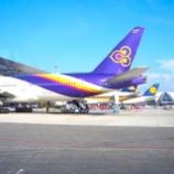 『アジアの旅 ~【バンコクの空へ 搭乗!!スワンナプーム国際空港】』の画像