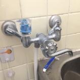 『【奈良県天理市】風呂水漏れ 蛇口のパッキン交換修理』の画像