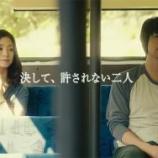 『映画「昼顔ネタバレ結末」万里子のショックすぎるその後を先行公開【動画】』の画像