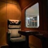 『787系の超快適なグリーン個室に乗った話』の画像