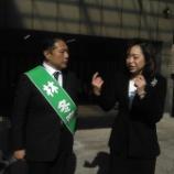 『戸田市議会選挙戦 5日目』の画像