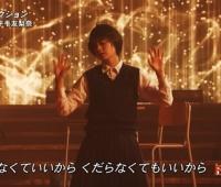 【欅坂46】平井堅×平手友梨奈「ノンフィクション」感想まとめ!