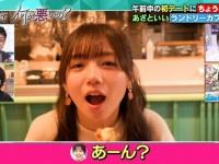 【日向坂46】『あざとくて何が悪いの?』日向坂から3人目の参戦が決定!!!!!!!!