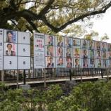 『【ミニ統一選2017】4月16日は磐田市長選と市議会選!他にも袋井や掛川、森などなど選挙だらけだ!』の画像