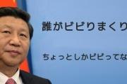 日本は一晩で核大国になれる!イプシロン打ち上げ成功に強い警戒感=中国