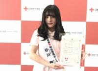 2/17 谷川聖の「秋田県♥献血推進ガール就任1周年記念イベント」 開催決定!