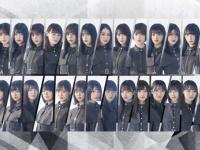 【乃木坂46】欅坂46からレンタル移籍で欲しいメンバーwwwwwwww