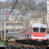 『神戸電鉄 3000系 2019春』の画像
