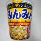 サンヨー食品 みんみんラーメン本店監修 八王子醤油ラーメン 玉ねぎ大盛