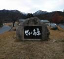 寒くなってきたから奥琵琶湖で紅葉観てからゆるキャン△するわ