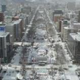 『いつか行きたい日本の名所 さっぽろ雪まつり』の画像