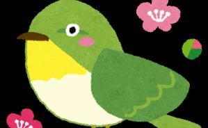春を告げる鳥とお菓子の