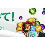 『【クリティカ ~天上の騎士団~】GMに勝て!イベントのご案内』の画像