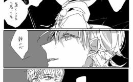 【刀剣乱舞】地下に眠っていた頃を思い出す「鶴丸国永」の話