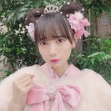 『[≠ME] メンバーリレーブログ「鈴木瞳美」(1/24)【ノイミー、ひぃちゃん】』の画像