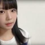 『【乃木坂46】可愛い!STU48メンバーに与田祐希似のメンバーを発見!!!【動画あり】』の画像