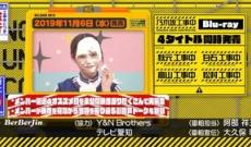 【朗報】柏木由紀さん、30歳になってもアイドル辞めない宣言